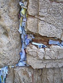220px-Prayer Papers in the Western Wall
