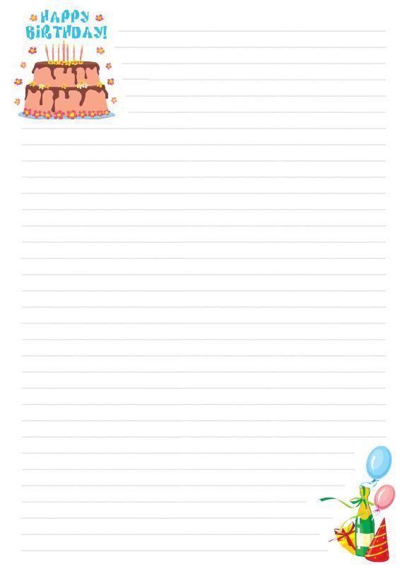 Super Papier à lettre pour anniversaire (à télécharger et imprimer) - L  HP21