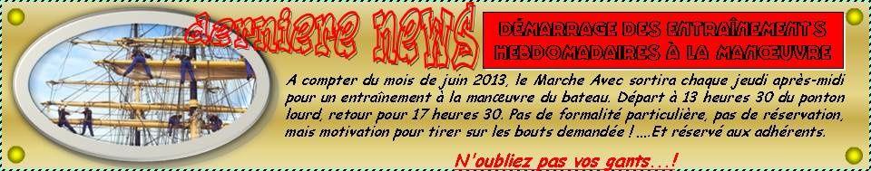 2013-06-07-a la manoeuvre.ppt