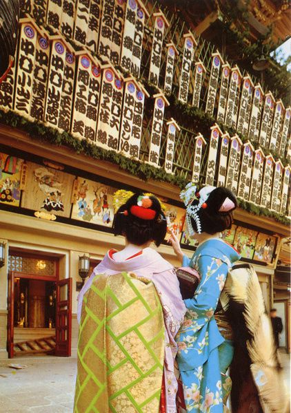 481 - Costumes traditionnels, Kyoto, Japon