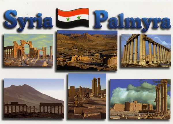 650 - Palmyre, Syrie