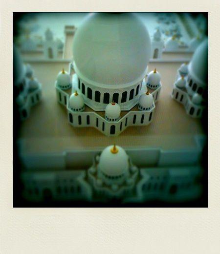 Malaisie Kuala Lumpur Masjid