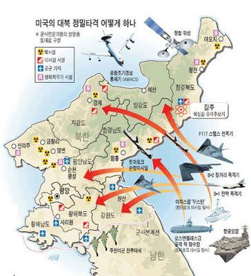 US attack NK map SPARK