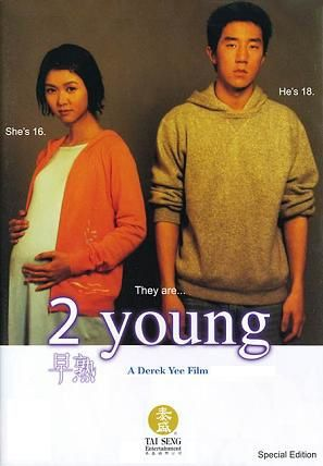 2Young.jpg