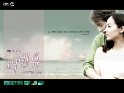 Loving_You_Banner-copie-1.jpg