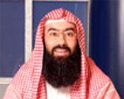 sheikh nabil awady
