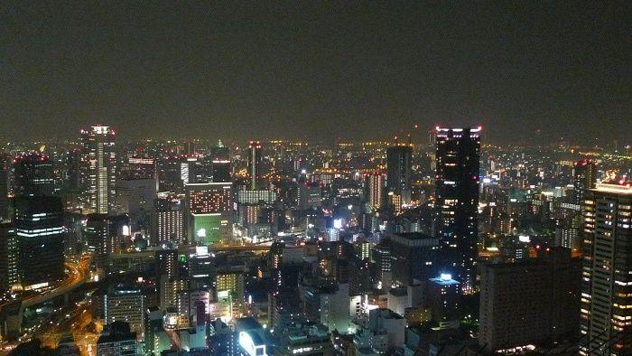 Osaka, nuit