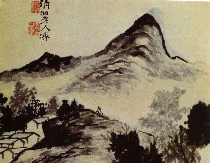 Shitao - Conversation avec la montagne 700