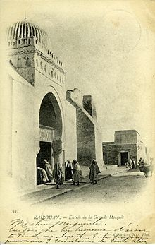 220px-Entry - Great Mosque of Kairouan - Postcard 1900
