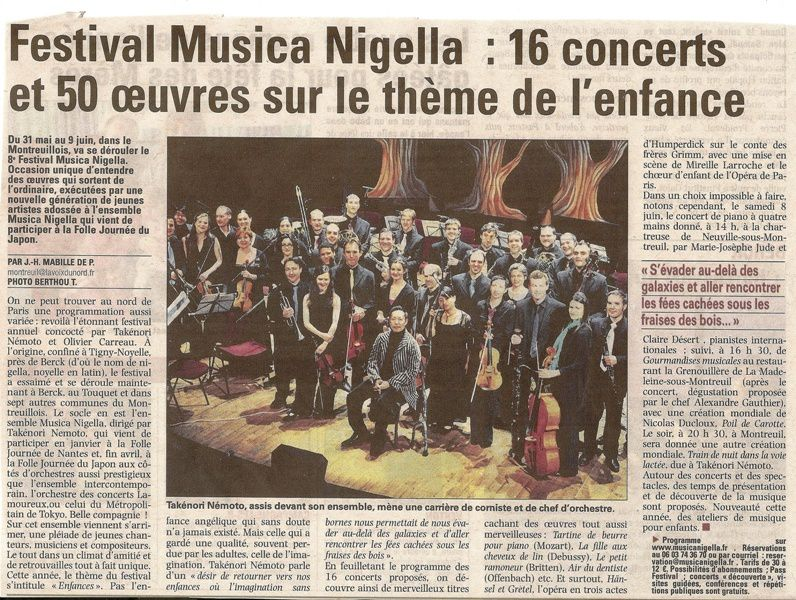 MUSICA-NIGELLA-ARTICLE.jpg