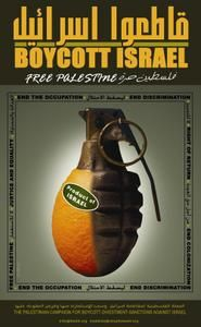 BDS_Poster_Large.jpg