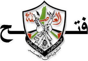 fatah_logo.jpg