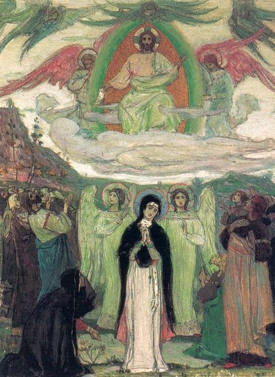 Ascension--Mikhail-Nesterov--------------parousi.jpg