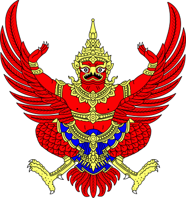 Thai-Garuda-emblem--parousie.over-blog.fr.png