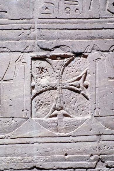 Croix-copte--Philae--Egypte--parousie.over-blog.fr.jpg
