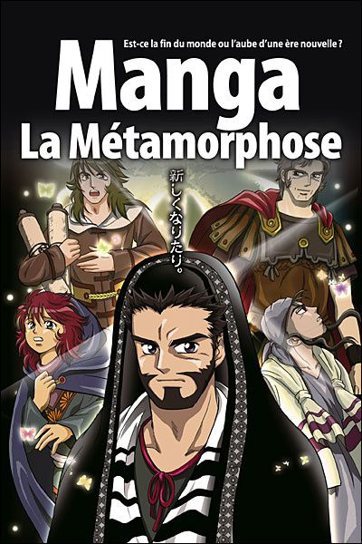 Manga-le-Messie--volume-2.jpg