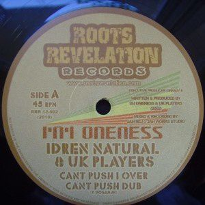 disque-vinyl-roots-revelation-records-ini-oneness-cant-push.jpg