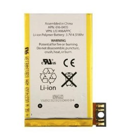 Batterie pour iPhone 3GS/3G