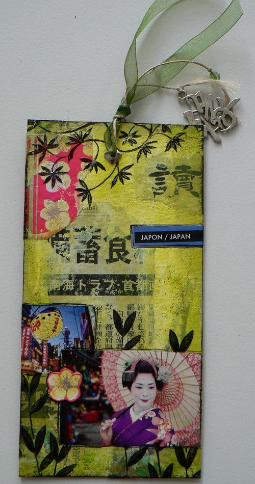 mail art japon détail7