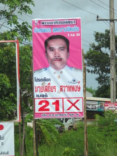 lection (2)