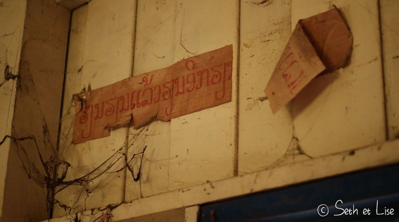 urbex-school-laos-writing.jpg