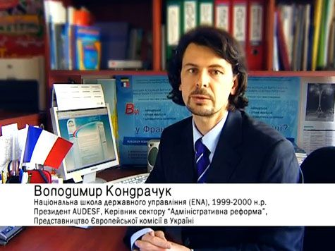 Volodymyr-Kondrachuk-video.jpg