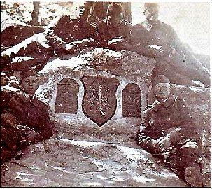 ukrainiens-de-la-legion-etrangere.jpg
