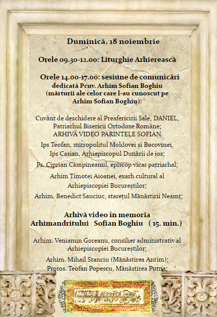 invitatie-antim-3.png