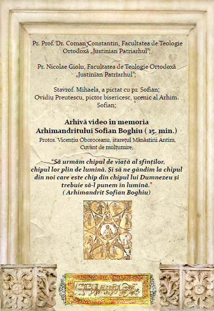 invitatie-antim-4.png