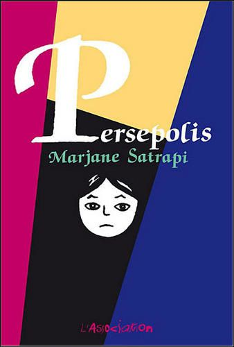 Persepolis and courage