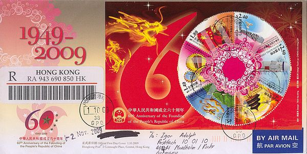 60 Jahre Volksrepublik China - Briefmarken covercity