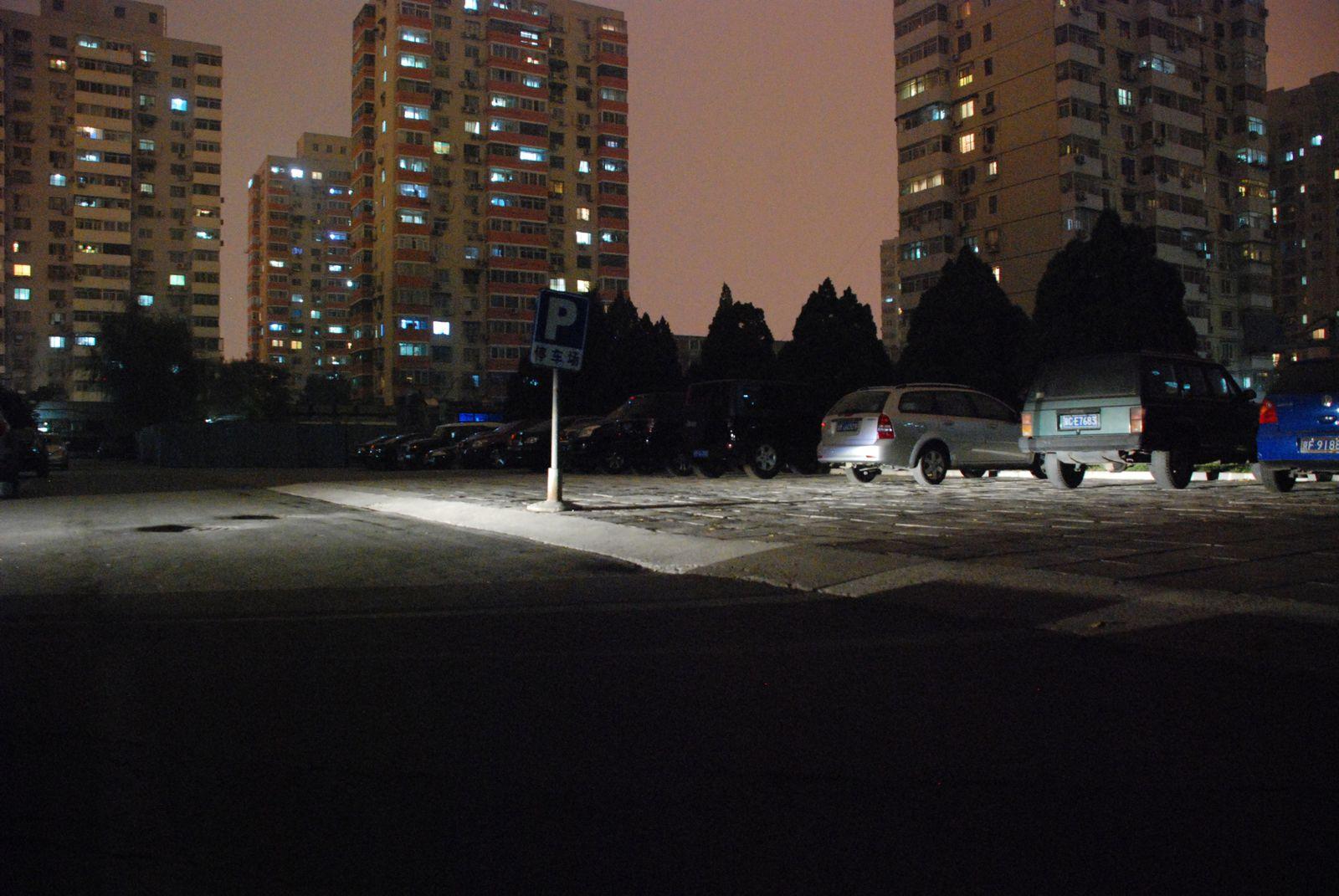 En résidence d'artistes à Pékin en 2008. Photos prises à Pékin, Xiditou, Tianjin et Hong-Kong
