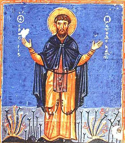 1120Gregory-Decapolite-of-Athost0012.jpg