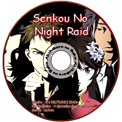 senkou-no-night-raid.png