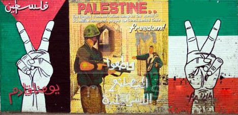 Palestine-murals-Belfast-three-panel.jpg