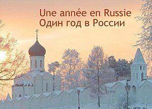 defi-russie