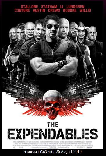 the_expendables.jpg