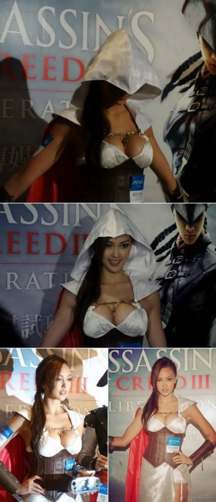 assaSSins-sexy.jpg