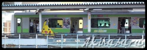 Train Pikachu