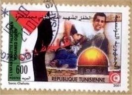 Timbre Tunisie Mohammed al Dura