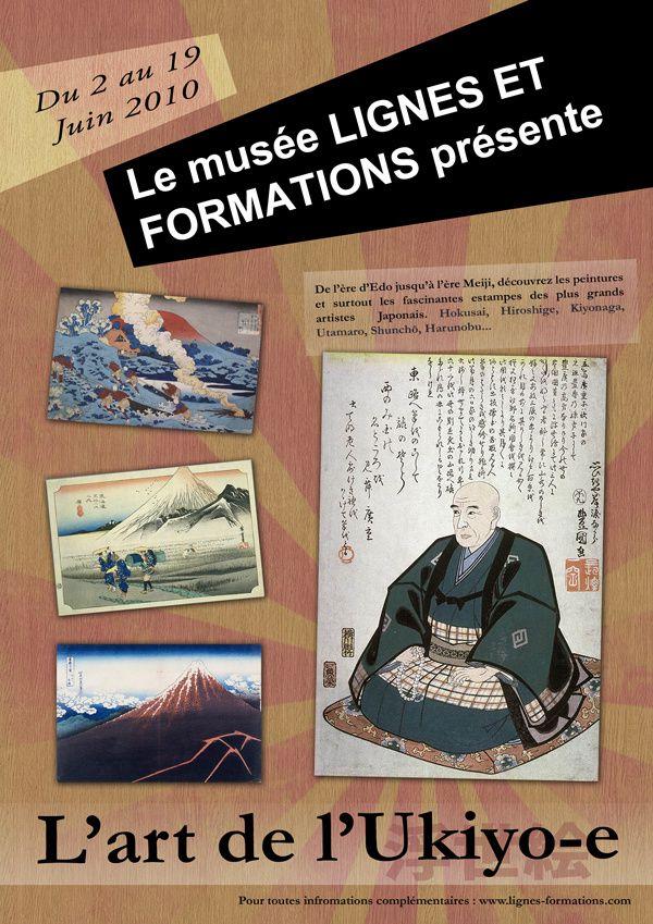le-musee-copie-1.jpg