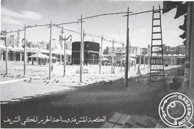 ancienne-photo-kaaba-charifa.jpg
