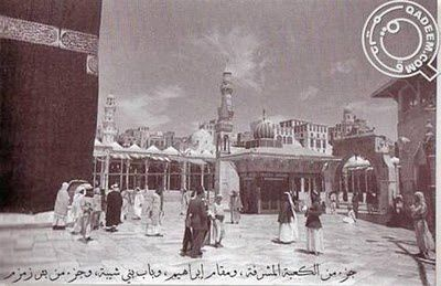 anciennes-images-rares-kaaba-makka--2-.jpg