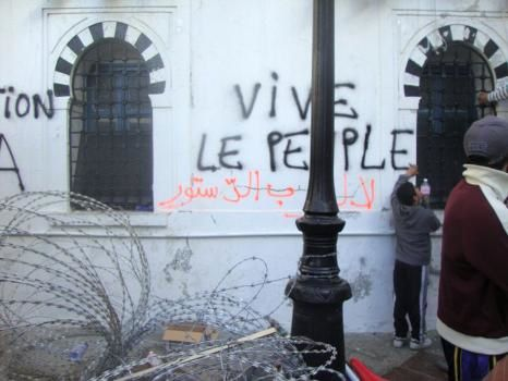 Peuple-tunisien.jpg
