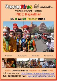 affiche-stage-clown-inde-fevrier2015 s