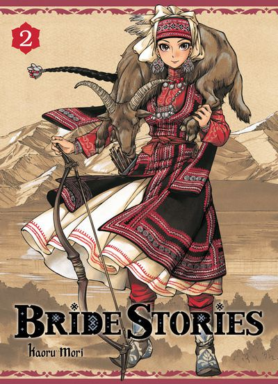 bride-stories-2-ki-oon.jpg