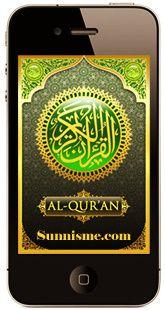 Le coran, l'iphone et le wudu, par le mufti al-kawthari