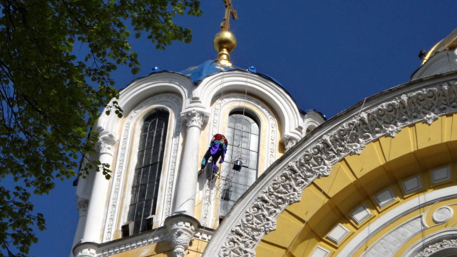 Album - couleurs-de-KIEV