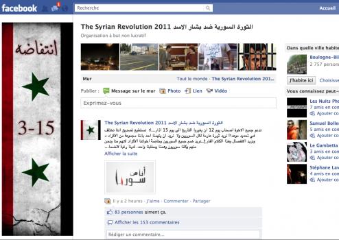 page-facebook-d-appel-a-la-revolte-en-syrie.png