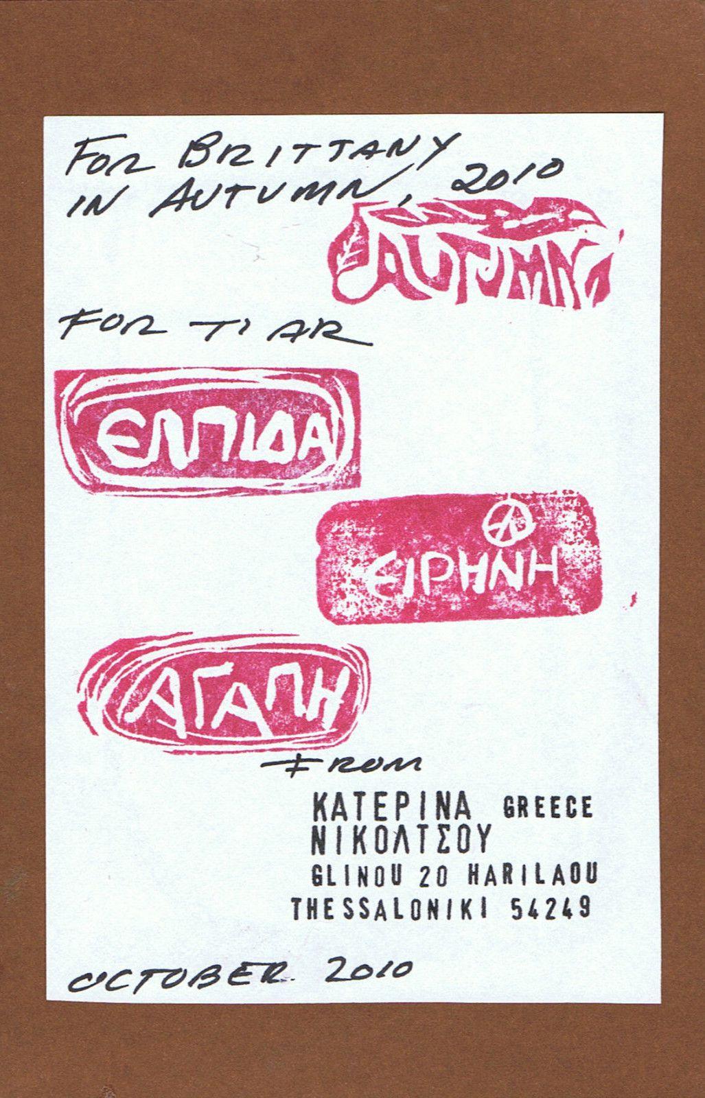 2011 I 16 Breizh 44 Katerina E